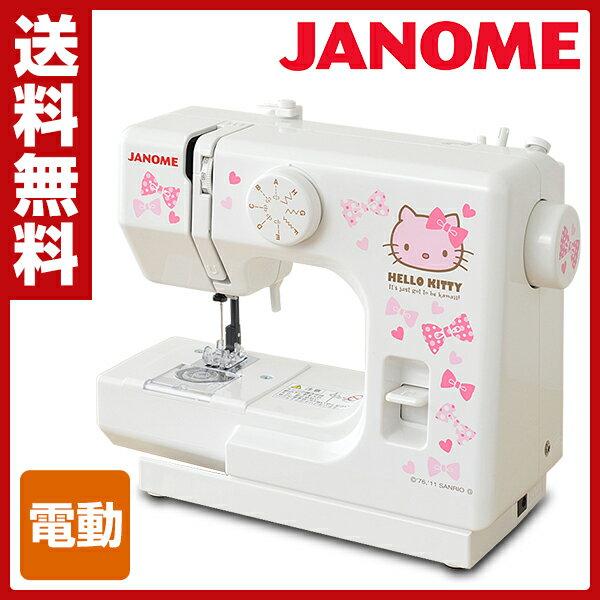 【あす楽】 ジャノメ(JANOME) ハローキティ コンパクトミシン KT-W ホワイト …...:e-kurashi:10014015