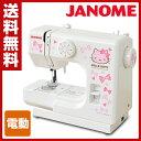 【あす楽】 ジャノメ(JANOME) ハローキティ コンパクトミシン KT-W ホワイト 電動ミシン 家庭用ミシン 【送料無料】
