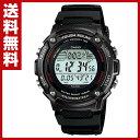【期間限定10%OFF】 ソーラー充電 ラップ スプリットタイム インターバル計測 腕時計 送料無料