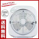 ナカトミ(NAKATOMI) 45cmウルトラボックス扇風機...