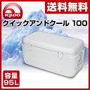 イグルー(IGLOO) クイックアンドクール 100 (95L) #11442 ホワイト クーラーボックス クーラーバッグ アウトドア キャンプ 【送料無料】