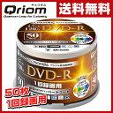【あす楽】 山善(YAMAZEN) キュリオム DVD-R 50枚スピンドル 16倍速 4.7GB 約120分 デジタル放送録画用 DVDR16XCPRM 50SP-Q9604 DVDR 録画 【送料無料】