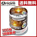 ����(YAMAZEN) ����ꥪ�� DVD-R 100�祹�ԥ�ɥ� 16��® 4.7GB ��120ʬ �ǥ���������Ͽ���� DVDR16XCPRM 100SP-Q9605 DVDR ...