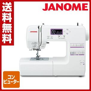 ジャノメ コンピューター ジャノメミシン