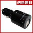 オウルテック USBシガーソケット充電器 OWL-ADDCU2(B) 携帯 充電器 iPhone 車内充電 ドライブ 【送料無料】