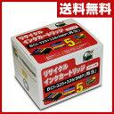 【期間限定10%OFF】 キャノン 325/326リサイクルインクカートリッジ 送料無料