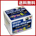 日本ナノディジタル エプソン用 50シリーズ リサイクルインクカートリッジ RE-IC6CL50 プリンター インク 再生 【送料無料】