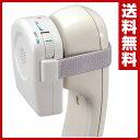 アサヒ テレフォンミニスピーカー AY-1044 音量 ボリューム 電話 【送料無料】
