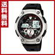 カシオ(CASIO) スポーツギア(SPORTS GEAR)腕時計 AQ-190W-1AJF スピードインジケーター ラップ スプリットタイム インターバル計測 【送料無料】
