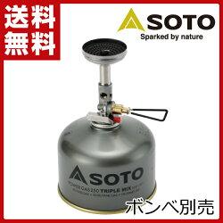 新富士バーナー(SOTO)マイクロレギュレーターストーブウインドマスターSOD-310