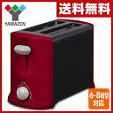山善(YAMAZEN) ポップアップトースター PT-800(RB) 電気トースター パン焼き器 パ