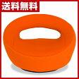 山善(YAMAZEN) フラビクス SFB-0700(D) オレンジ 体幹エクササイズ ふらびくす シェイプアップ フィットネス 【送料無料】