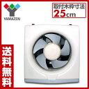 山善(YAMAZEN) 一般台所用換気扇 YK-20 換気扇 台所 キッチン 【送料無料】