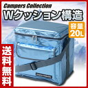 山善(YAMAZEN) キャンパーズコレクション ブルーアルミプロテクトクールバッグ(20L) BPC-20L クーラーバッグ ランチバック バーベキュー 保冷バッグ ソフト クーラー バッグ 小型 おしゃれ 【送料無料】
