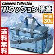 山善(YAMAZEN) キャンパーズコレクション ブルーアルミプロテクトクールバッグ(30L) BPC-30L クーラーバッグ ランチバック アウトドア キャンプ バーベキュー 【送料無料】