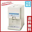 【あす楽】 ナカトミ(NAKATOMI) ウォータークーラー 12L (冷温水兼用)(ボトル型) NWF-W12B2 給茶 給茶機 給茶器 給水 給水機 【送料無料】