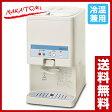 【あす楽】 ナカトミ(NAKATOMI) ウォータークーラー 18L (冷温水兼用)(ボトル型) NWF-W18B2 給茶 給茶機 給茶器 給水 給水機 【送料無料】