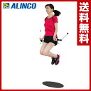 アルインコ(ALINCO) エアージャンプロープ EXG103 ロープ なわとび 縄跳び エクササイズ 有酸素運動 【送料無料】