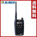 広帯域受信機 カードサイズ レシーバー DJ-X7 広帯域レシーバー 受信機 ワイドバンド 薄型 軽量 アルインコ ALINCO【送料無料】