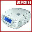 太知ホールディングス(ANABAS) CDクロックラジオ CD-RC118 アラーム 目覚まし CD再生 ラジオ BGM 【送料無料】
