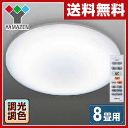 ����(YAMAZEN)LED������󥰥饤��(8����)��⥳����4000lm10�ʳ�Ĵ��(������4�ʳ�)��11�ʳ�Ĵ����ä��ꥪ�յ�ǽ��LC-A082V