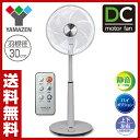 山善(YAMAZEN) DCモーター 風量無段階 30cmハイリビング扇風機(室温センサー搭載)(静音モード搭載)(リモコン)タイマー付 YHX-KD302(W...
