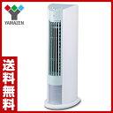 【あす楽】 山善(YAMAZEN) 冷風扇 扇風機 (押しボ...