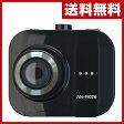 慶洋エンジニアリング(KEIYO) ドライブレコーダー プチドラ AN-R026 ブラック ドラレコ 車載カメラ 車載用カメラ 【送料無料】