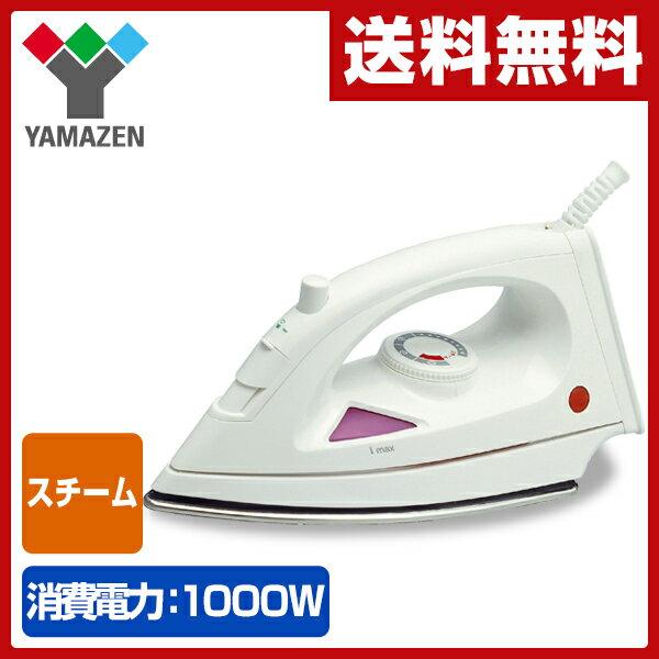 【あす楽】 山善(YAMAZEN) スチームアイロン SI-1000(WP) コード付アイ…...:e-kurashi:10003575