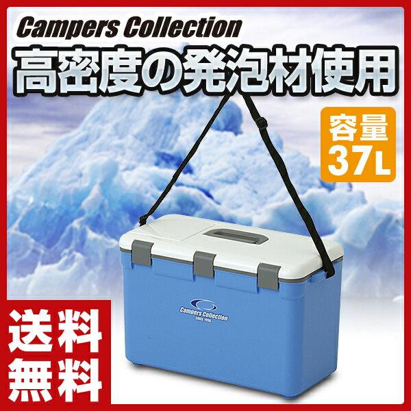 【あす楽】 山善(YAMAZEN) キャンパーズコレクション スーパークールボックス(37…...:e-kurashi:10001028