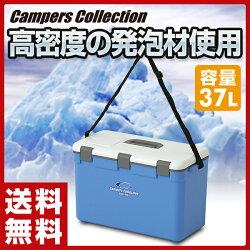 山善(YAMAZEN)キャンパーズコレクションスーパークールボックス(37L)CC37L-DX