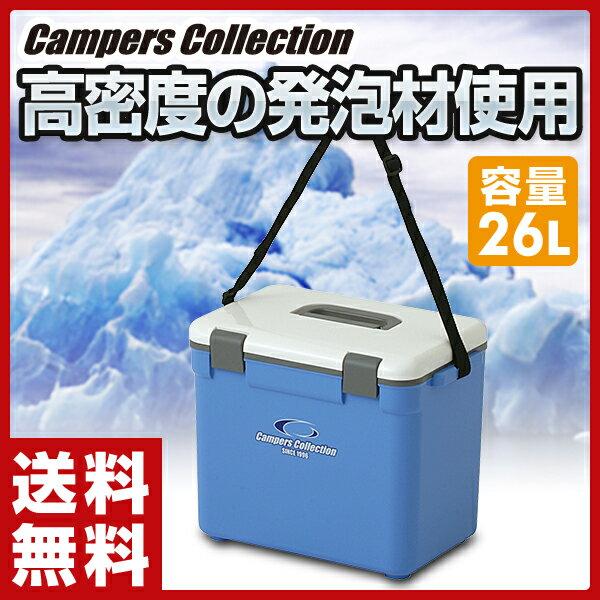 【あす楽】 山善(YAMAZEN) キャンパーズコレクション スーパークールボックス(26…...:e-kurashi:10000441