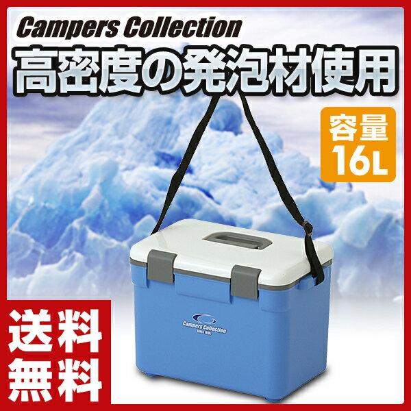 【あす楽】 山善(YAMAZEN) キャンパーズコレクション スーパークールボックス(16…...:e-kurashi:10000440