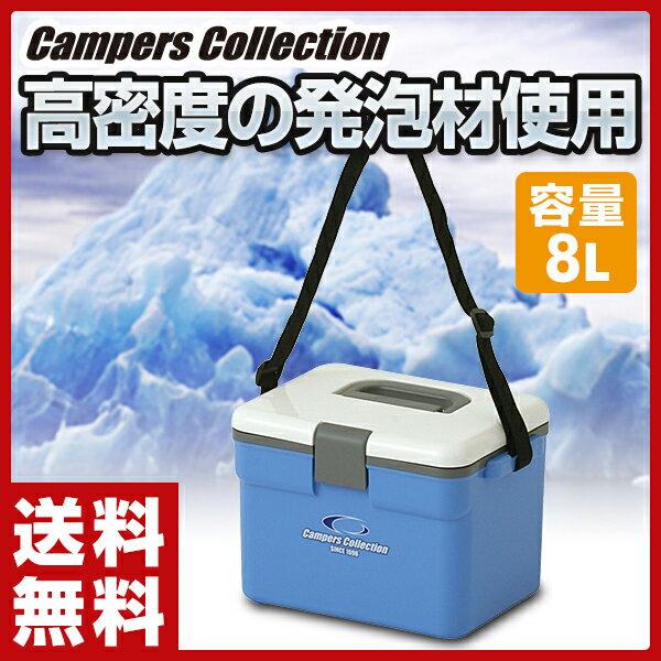 山善(YAMAZEN) キャンパーズコレクション スーパークールボックス(8L) CC8L…...:e-kurashi:10000439