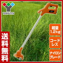 山善(YAMAZEN) 電動草刈り機 充電式 YDC-122S 充電グラストリマー 電動草刈機 電動刈払い機 電動刈払機 【送料無料】