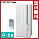 コロナ(CORONA) ウインドエアコン 冷房専用タイプ (4-6畳) CW-1616(WS) 【送料無料】