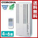 コロナ(CORONA) ウインドエアコン 冷房専用タイプ (4-6畳)換気機能 マイナスイオン機能搭載 CW-A1617(WS) シェルホワイト ウィンドエア..