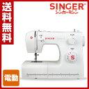 シンガー(SINGER) 電動ミシンTradition SN-521 裁縫 家庭用ミシン 縫う フットコント
