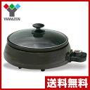 【あす楽】 山善(YAMAZEN) 電気グリル鍋 GN-1200(T) 電気鍋 ひとり鍋 一人鍋 電