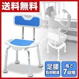 【あす楽】 山善(YAMAZEN) コンフォートシャワーチェア YS-7003SN バスチェア 風呂イス 風呂いす 風呂椅子 【】