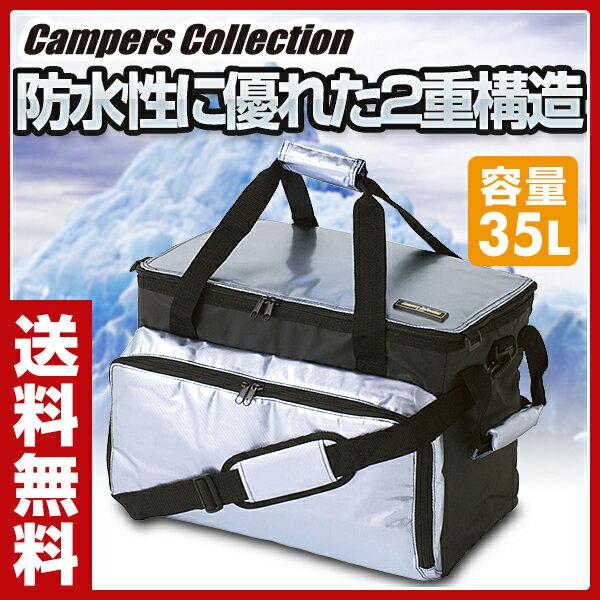 【あす楽】 山善(YAMAZEN) キャンパーズコレクション DX シルバークーラーバッグ…...:e-kurashi:10000310