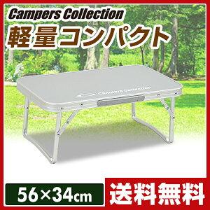 キャンパーズコレクション マスコット テーブル レジャー 折りたたみ キャンプ