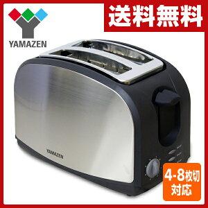 ポップアップ トースター シルバー ブラック パン焼き