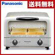パナソニック(Panasonic) オーブントースター NT-T40-S シルバー パン焼き 調理家電 冷凍食品 餅 もち 【送料無料】
