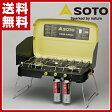 新富士バーナー(SOTO) 3バーナー ST-532 ガスグリル ガスコンロ キャンプ バーベキューコンロ 【送料無料】