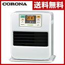 【あす楽】 コロナ(CORONA) 石油ファンヒーター STシリーズ (木造9畳まで/コンクリート1...