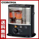 【あす楽】 コロナ(CORONA) 反射式 石油ストーブ(木造6畳まで/コンクリート8畳まで) RX