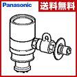 ショッピングナショナル 【あす楽】 パナソニック(Panasonic) 食器洗い乾燥機用分岐栓 CB-SXK6 ナショナル National 水栓 【送料無料】