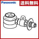 【あす楽】 パナソニック(Panasonic) 食器洗い乾燥機用分岐栓 CB-SED6 ナショナル National 水栓 【送料無料】
