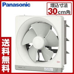 �ѥʥ��˥å�(Panasonic)��°��������(25cm)�����FY-25M5